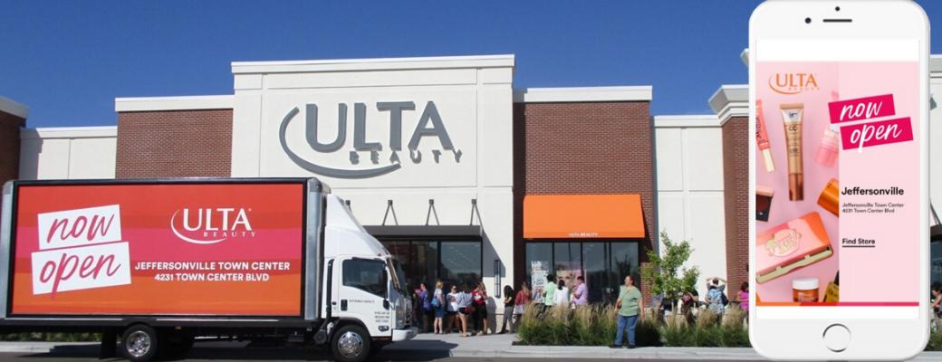 Ulta Beauty holiday advertising case study
